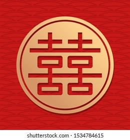 Chinese character double happiness. Vector illustration