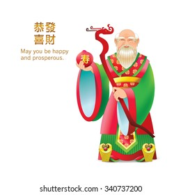 """Chinese Character """"God of Longevity"""". Chinese Text """"Gong Xi Fa Cai"""" mean """"May you be happy and prosperous and """"Shou"""" on peach mean """"Longevity""""."""