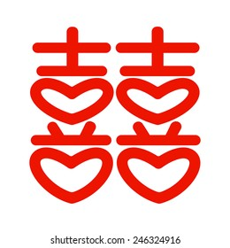 """A Chinese character """"shuangxi"""" in red with hearts , vector image"""