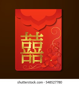Chinese characters mean:Double Happiness. Vector. Chinese red paper envelope for celebrating New Year traditional
