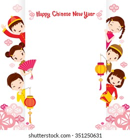 Chinese Children On Frame, Traditional Celebration, China, Happy New Year