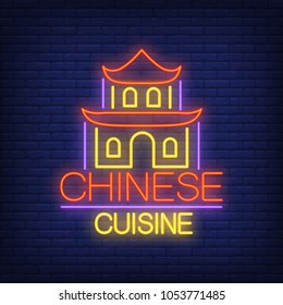 Chinese cuisine neon sign. Traditional Chinese building shape on brick wall background. Night bright advertisement. Vector illustration in neon style for snack bar and restaurant