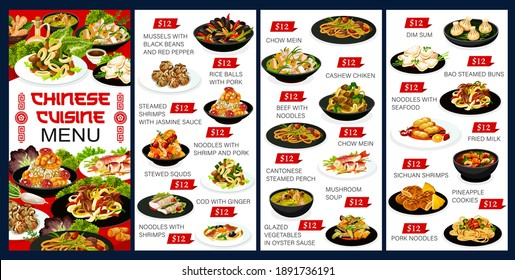 Chinese cuisine vector menu meals mussels with black beans and red pepper, steamed shrimps with jasmine sauce, noodles with shrimp and pork, stewed squids, cod with ginger Asian cafe China food dishes