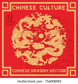 chinese culture -dragon vector