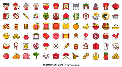 Chinese culture and lunar new year set,and chinese alphabet meaning luck and for married filled  thin line cute icon, 128 px on grid system