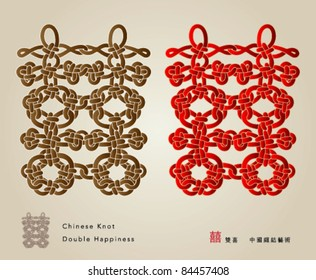Chinese Double Happiness Knot