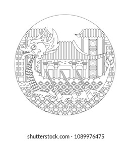Chinese Dragon Boat Festival. Vector line round card: Dragon Boat on the background of traditional Chinese architecture. Coloring book with a contour.