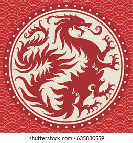 Chinese dragon crest or symbol with cloud texture