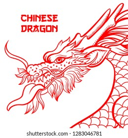 Chinese dragon hand drawn vector illustration. Mythical creature ink pen sketch. Red and white clipart. Serpent freehand drawing. Isolated monochrome mythic design element. Chinese new year poster