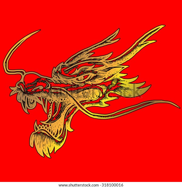 0e0e33586 Chinese Dragon Head Hand Draw Gold Stock Vector (Royalty Free) 318100016