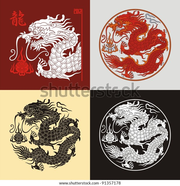 Chinese dragon. Set # 04. The images on motives of ancient chinese reliefs. For press on T-shirts.