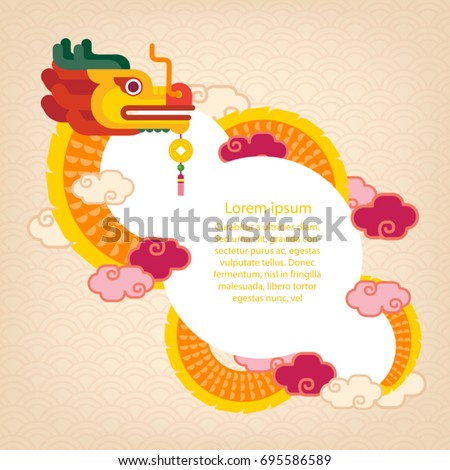 chinese dragon template vector chinese celebration stock vector