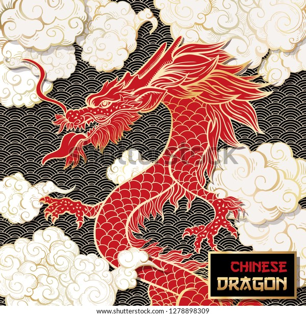 Image Vectorielle De Stock De Illustration Vectorielle Du Dragon