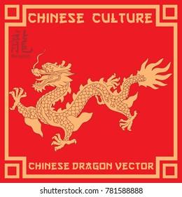 Chinese dragon vector, dragon, Chinese new year, China