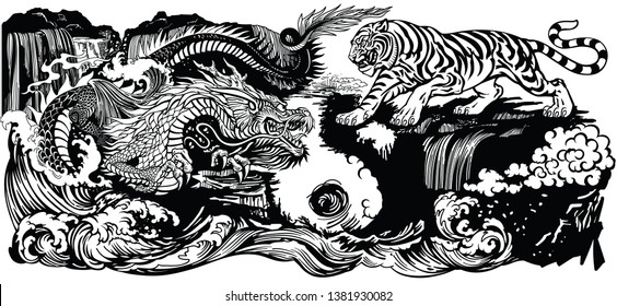 Chinese East Asian dragon versus tiger in the landscape with waterfall and water waves .Black and White Graphic style vector illustration  included Yin Yang symbol