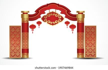 Chinese entrance arch design vector illustration. Stylish banner. Symbols, attribute: rat, gold, red, neon, lantern, frame, arch, sakura. vector illustration design