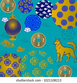 Chinese Feng Shui Symbol Paper Cutting Year of Dog Vector Design Blue background