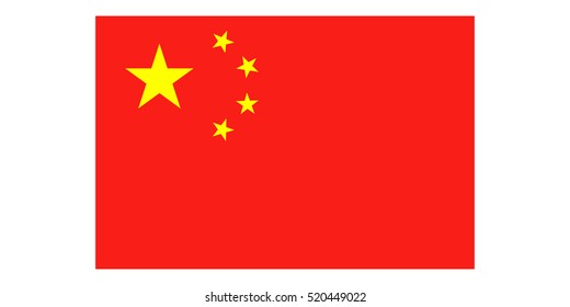 Chinese flag vector. Classic china flag. China flag vector. Chinese flag vector. China flag, official colors and proportion correctly. National China flag.