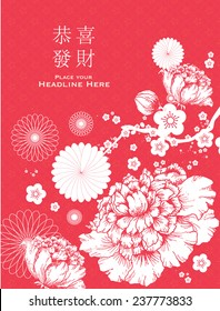 chinese flower/peony/cherry blossom background template with chinese character that reads wishing you prosperity vector/illustration