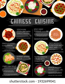 Chinese food dishes of Asian cuisine restaurant menu vector template. Rice noodles, beef meat and vegetable salad with chilli and garlic sauce, seafood spring rolls with shrimps, stuffed cucumbers