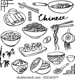 Chinese Food Wallpaper Images Stock Photos Vectors