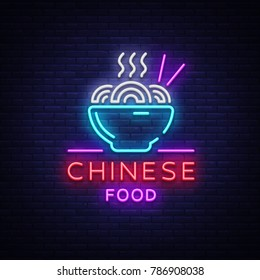 Chinese food logo. Neon sign, emblem, neon billboard, bright nightlight, luminous banner. Bright neon advertising for Chinese restaurant, dining room bar. Asian cuisine. Vector illustration
