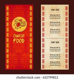 Chinese food menu with dragon logo