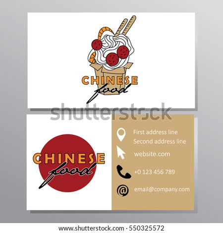 Chinese Food Noodle Bar Business Card Stock Vector Royalty Free