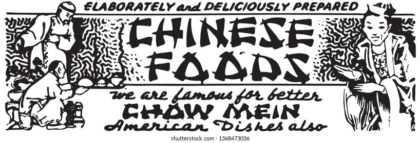 Chinese Foods  - Retro Ad Art Banner