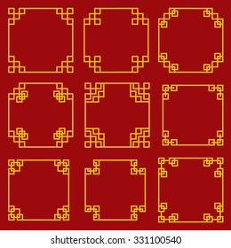 Chinese frame for decorative border