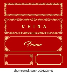 Chinese frame style collections design on red background, vector illustrations