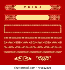 Chinese frame style collections on red background, vector illustrations