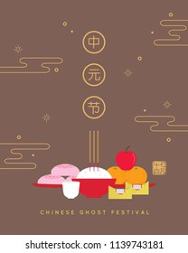 Chinese Ghost Festival offerings in flat design style. (Caption: Zhong Yuan Jie ; 14th of July)
