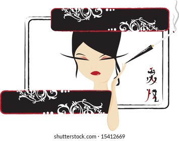 Chinese girl with cigarette in hand, with the Chinese words love and happiness and surrounded by a pair of intricate patterns.
