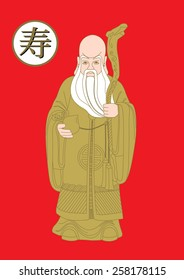 Chinese God of Fortune (Shou,Siu), Concept of Chinese