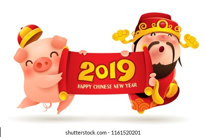 chinese-god-wealth-little-pig-260nw-1161