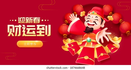 Chinese god of wealth sending red envelopes. Chinese new year banner template in cartoon design. Translation: May the new year bring fortune to you, Click now