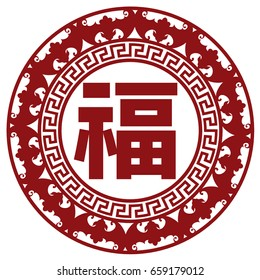 Chinese Good Fortune Fu text symbol with abstract bats in circle border in auspicious red vector illustration