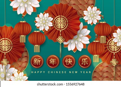 chinese greeting card for happy new year 2020 with chinese ornaments concept on blue background. translation tittle happy new year. vector illustration