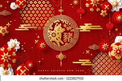 Chinese Greeting Card with Zodiac Symbol for 2019 New Year. Vector illustration. Golden Boar in Emblem, Flowers and Asian Elements on Red Background. Hieroglyph Translation: in Pendant - Pig.