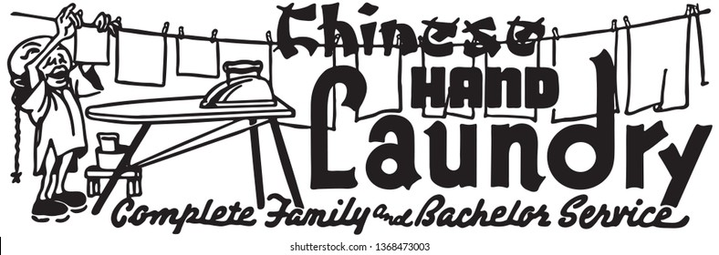 Chinese Hand Laundry  - Retro Ad Art Banner
