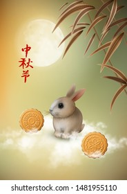 Chinese happy Mid Autumn Festival greeting card with full moon, autumn leaves and cute rabbit. Chinese translate - Mid Autumn Festival. Translation of Chinese characters - Mid Autumn Festival