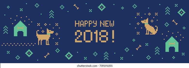 Chinese happy new year 2018 cross stitch greeting internet banner with dog. Pixel art