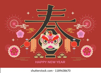 Chinese Happy New Year creative flat design. Chinese Couplets, Vector illustration.The Year Monster called Nian, firecracker, Flowers and Clouds. China Lantern.  Chinese Translation: Spring.