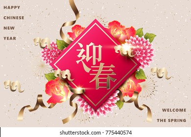 Chinese happy new year design, Chinese couplet with flowers and ribbons, Chinese translation : welcome the Spring