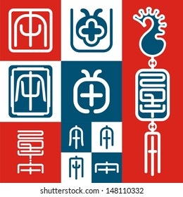"""Chinese hieroglyph """"horse"""".   Set # 02. Image kanji �«horse�» in the style of ancient seals."""