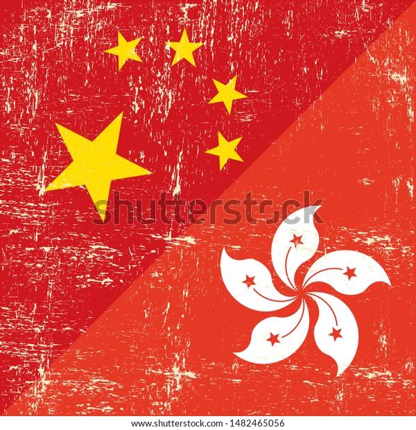 Chinese and  hongkong grunge Flag. this flag represents the relationship between Hongkong and China
