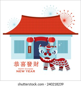 chinese house and lion dance chinese new year greetings with chinese character that reads wishing you prosperity vector/illustration