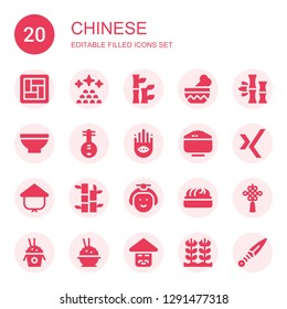 chinese icon set. Collection of 20 filled chinese icons included Tatami, Ingots, Bamboo, Bowl, Yueqin, Buddhism, Rice, Xing, Kasa, Japanese, Dumpling, Chinese knot, Kunai