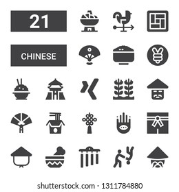 chinese icon set. Collection of 21 filled chinese icons included Chinese, Aikido, Chimes, Bowl, Kasa, Martial arts, Buddhism, knot, Noodles, Paper fan, Rice, Xing, Chiang kai shek